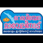 www.radiomavelinadu.com
