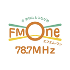 FM One (FM Hanamaki)