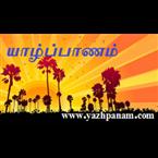 Yazhpanam