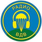 Radio VDV