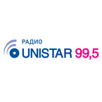 Radio Unistar. The Best of '90s