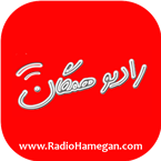 Radio HAMEGAN