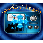 Orsozoxi Radio