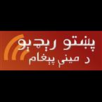 Da Meane Pagham - Pashto Radio