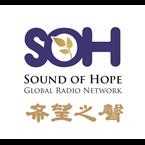 Sound of Hope Australia (Mandarin)
