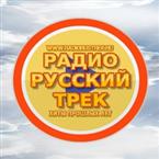 Radio Russian Track