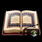 Quran Radio - Sudan