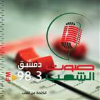Sawt Alshaab