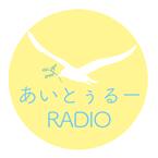 Aituru - RADIO