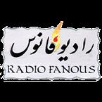 Radio Fanous