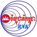 Wat Phnom Radio