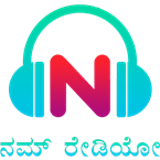 NammRadio - USA