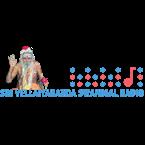 Sri Vellaiyananda Swamigal Siddhar Radio