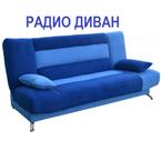 Radio Sofa