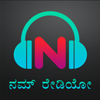 NammRadio - INDIA