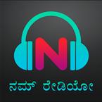 NammRadio - GULF