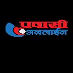 Prabbasi Online Radio