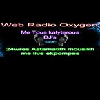 Oxygen-Radio