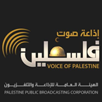 Voice of Palestine Radio