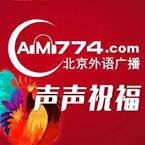 Radio Beijing International 2