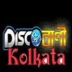 DiscoBani Kolkata | BongOnet