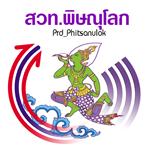 Prd_Phitsanulok