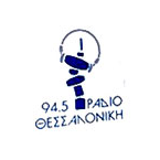 Radio Thessaloniki
