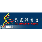 NanJing Sports Radio