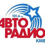 Auto Radio Yessentuki