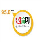 Radio Damascus