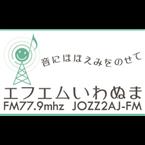 FM Iwanuma