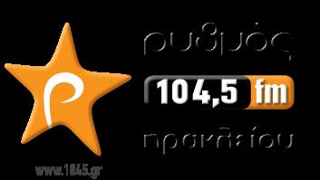Radiocosmo