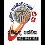SLBC Sinhala Commercial Service