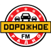 Dorojnoe Radio (Дорожное радио) - 87.5 FM