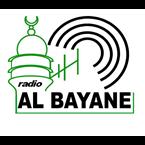 Radio Al Bayane - 95.7 FM