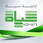 Hayat Fm 104 7 Fm Amman Jordan Free Internet Radio Tunein
