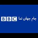 BBC Persian - Farsi