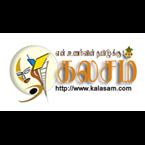 Kalasam.com