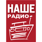 Radio Nashe