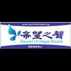 Sound of Hope Radio