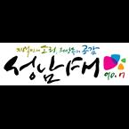 Seongnam Bundang FM 90.7
