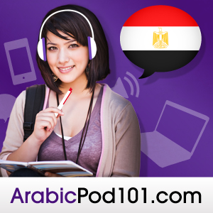 40 Excellent Arabic Listening Resources In All Dialects