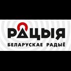 Radio Racyja