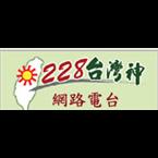 228 Network Radio