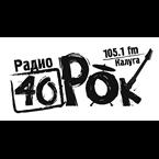 Radio 40
