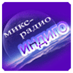 Mix Radio Indigo
