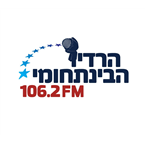IDC Radio