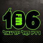 Kol Yizrael 106FM