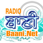 Baani.Net Live Radio