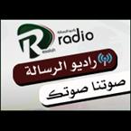 Alresalah Radio